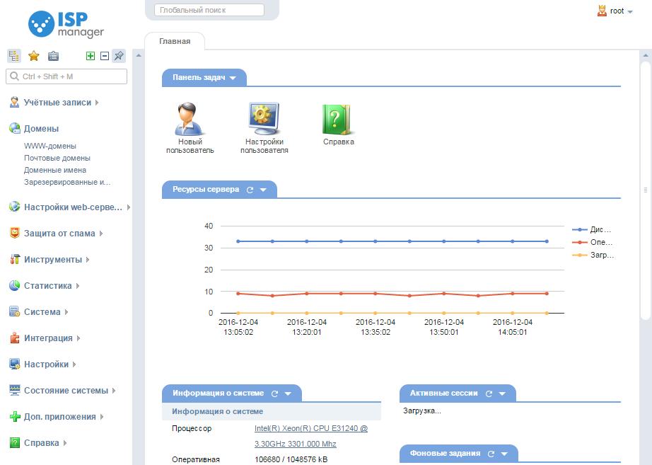 Дорвеи на хостинг майл ру виртуальный сервер linux windows